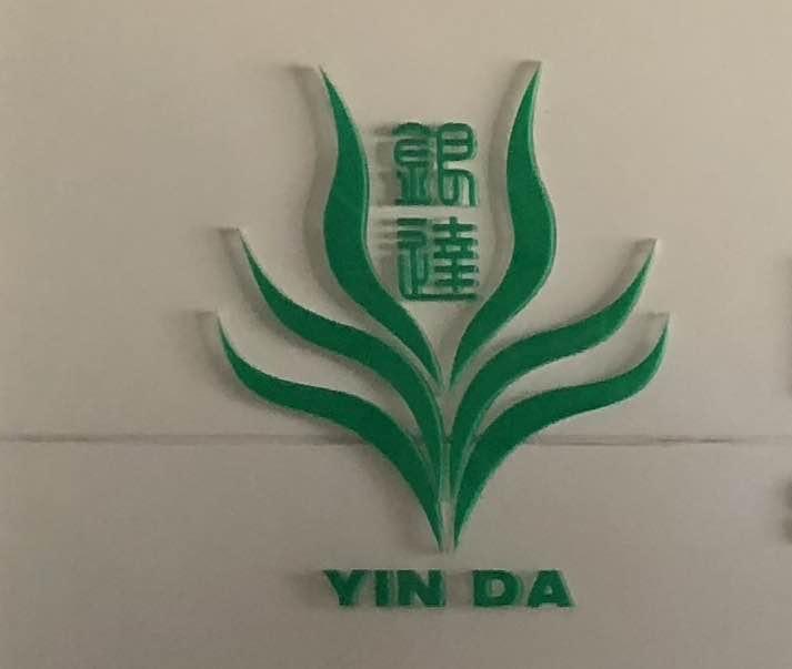 山东银达信息科技股份有限公司