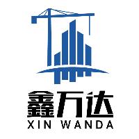 鑫万达信息技术(青岛)有限公司