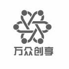 青岛万众创享科技有限公司