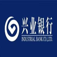 兴业银行青岛分行