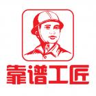 青岛当下辉煌网络技术有限公司
