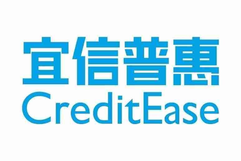 宜信普惠信息咨询(北京)有限公司即墨分公司