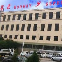 青岛华武橡塑股份有限公司
