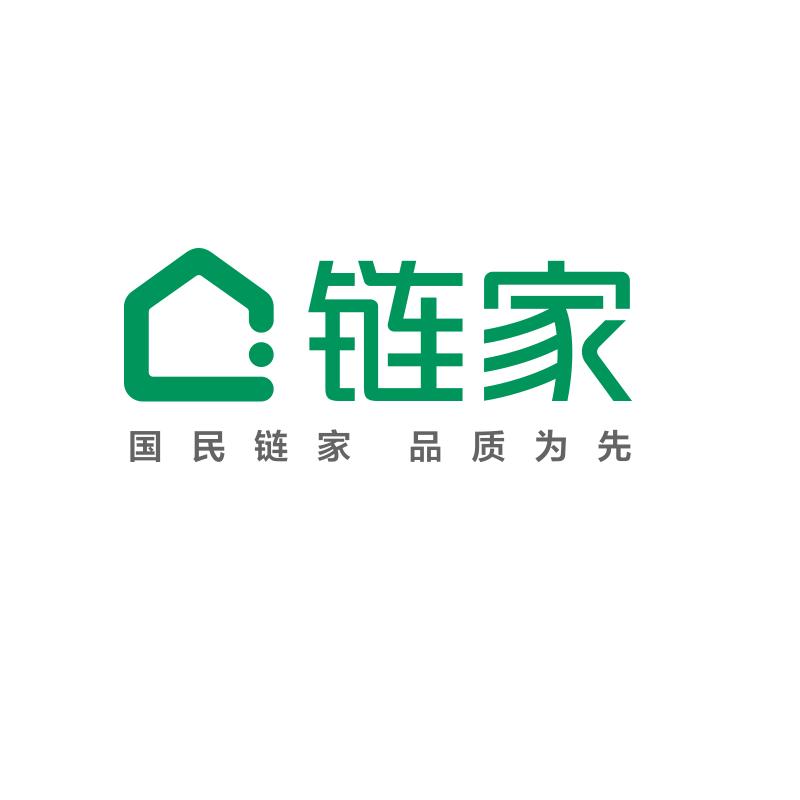 青岛链家兴业房地产经纪有限公司阿里山路店