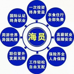 青岛鸿泰达船务有限公司