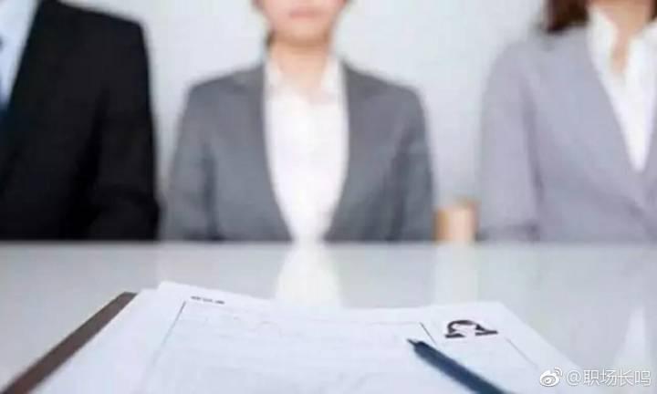 关于职场的5个道理,非常受用,能让你在职场上少走很多弯路