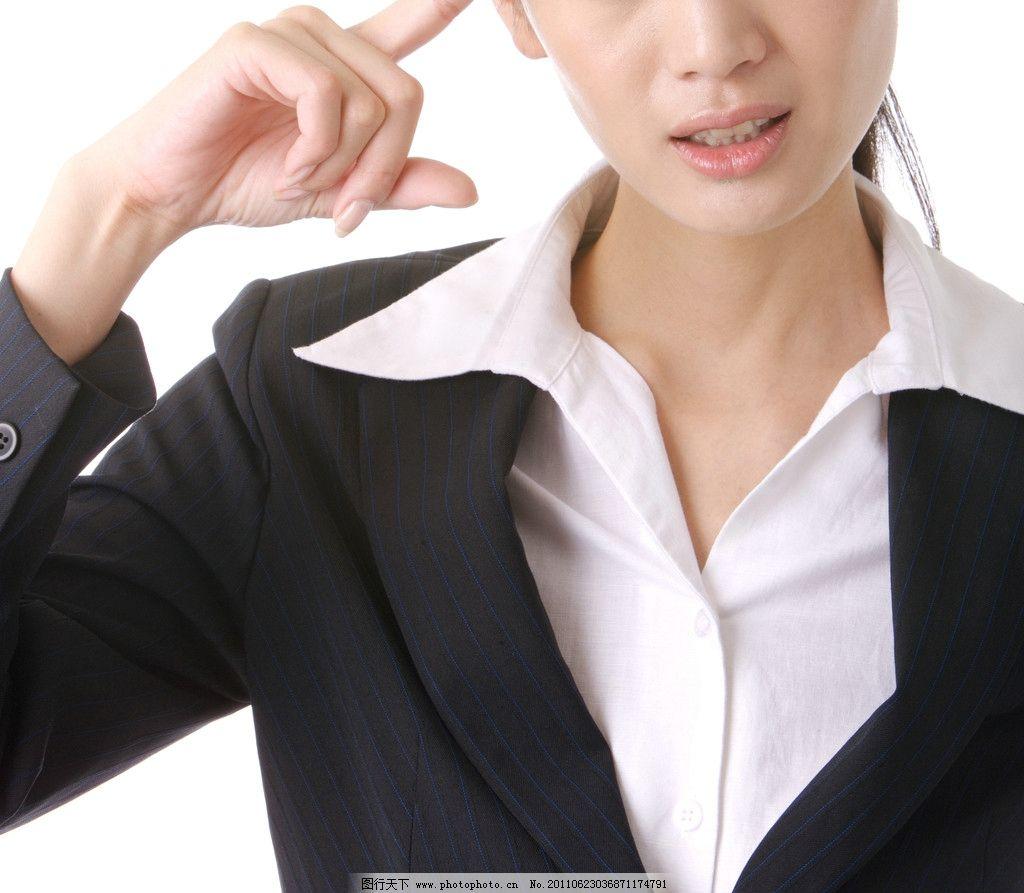 关于职场不可不知的12条干货建议