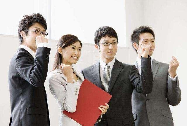 职场规则:工作后需要注意的4个职场规则
