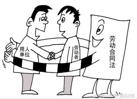 【胶州招聘】青岛招聘 | 青岛丰达利新材料公司招聘(月薪60
