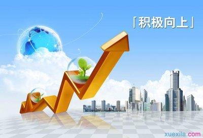 中国新农科水产联盟工作人员招聘启事(1名,青岛)