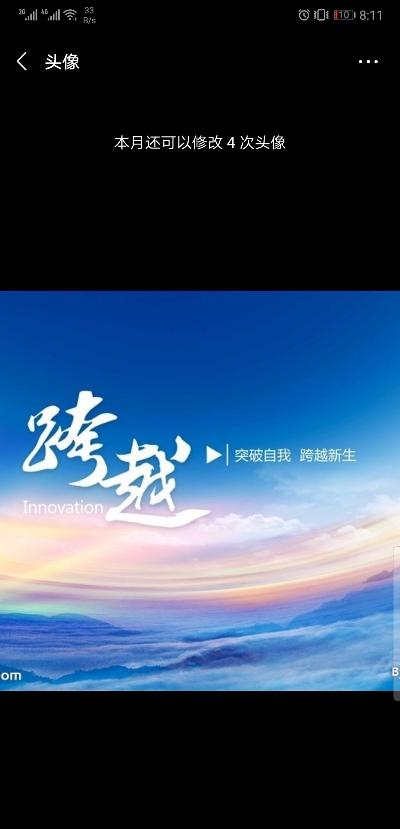 青岛跨越人力资源管理有限公司
