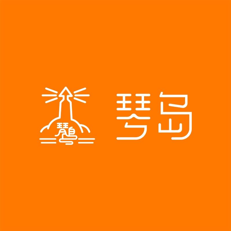 青岛市琴岛电器有限公司
