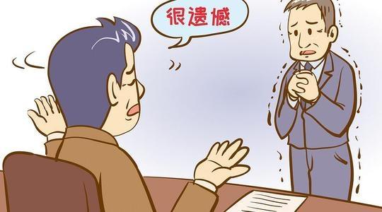 青岛市政空间开发集团有限责任公司